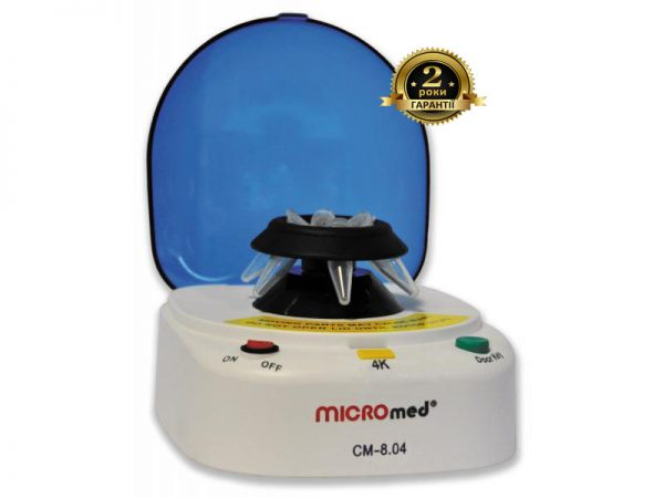 Центрифуга СМ-8.04 MICROmed для микропробирок Эппендорф