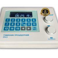 Часы процедурные электронные MICROmed ПЧ-3