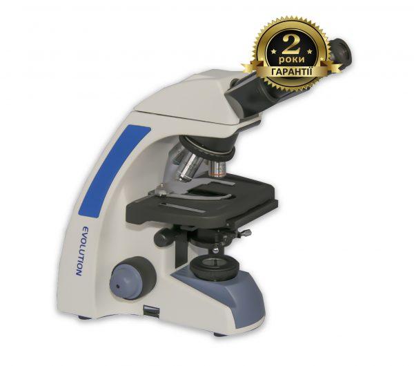 Микроскоп MICROmed Evolution ES-4120 (инфинити, планахроматы)
