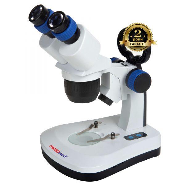Стереомикроскоп MICROmed SM-6420 10x-30x