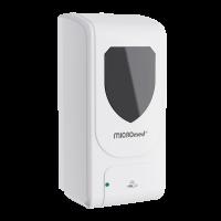 Дозатор для антисептика сенсорный с UV ASD-1000